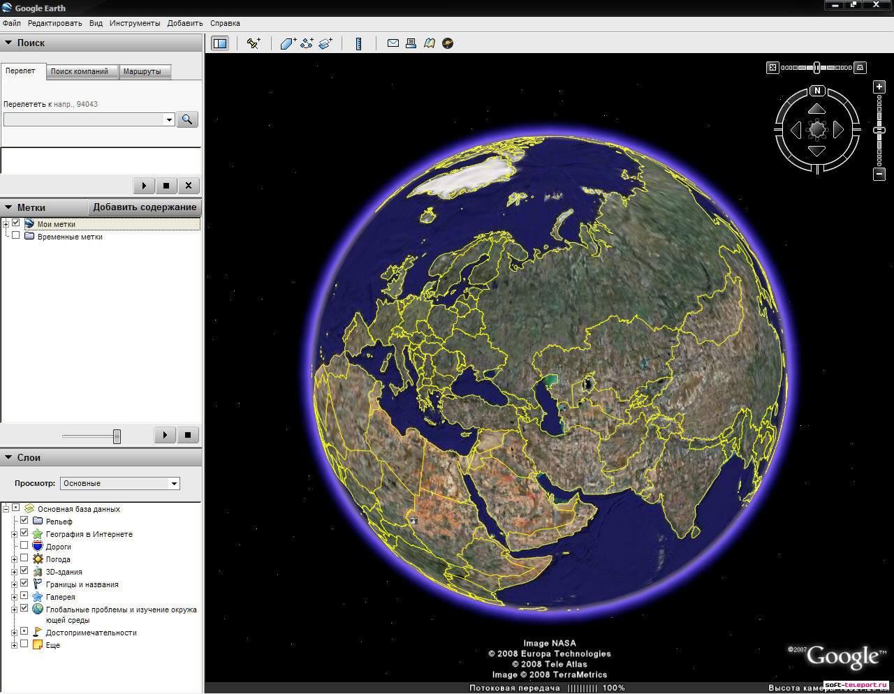 Скачать программу google earth бесплатно
