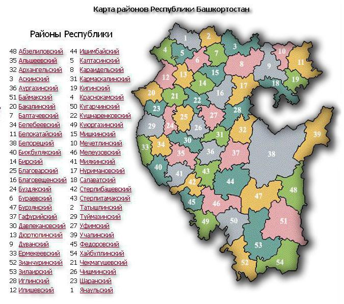 Топографическая карта г. Уфа
