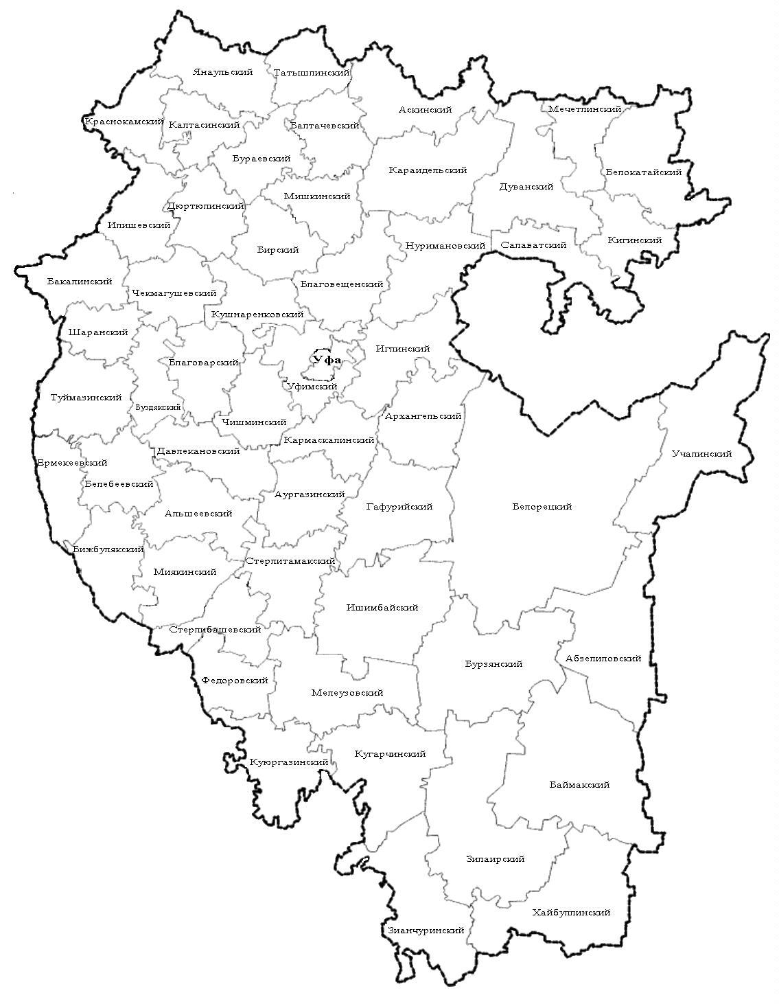 Районы Уфы - Podarokufa ru