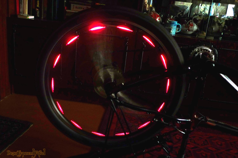 Как сделать подсветку на обода велосипеда
